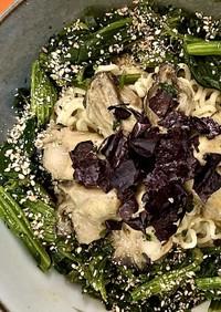 牡蠣とほうれん草のオリーブオイル塩麺