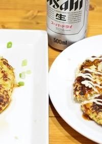 ふわふわ♬豆腐とキャベツのお好み焼き★
