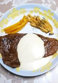 牛ステーキ~ブルーチーズソース