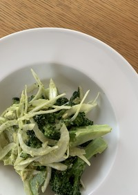 ブロッコリーのワカモレ・サラダ