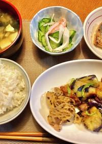 おふくろ作!晩ご飯 タロの弁当番外編