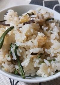 鶏と山菜の炊き込みご飯