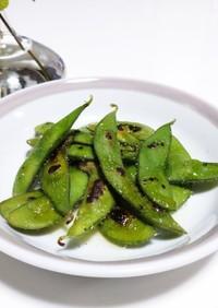 焼き枝豆【焼き方】オリーブオイルかけ