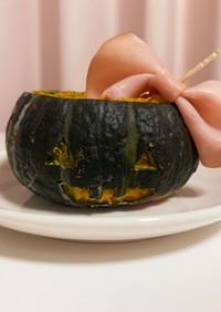 子供も喜ぶ!坊ちゃんかぼちゃサラダ
