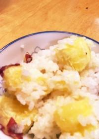 サツマイモご飯。丸ごと乗せて炊飯器^ ^