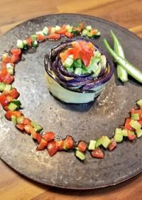 茄子の前菜セルクル仕立て