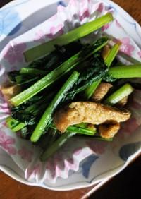 お弁当に、小松菜と薄揚げの炒めもの。