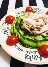 炊飯器サラダチキン棒棒鶏 バンバンジー風