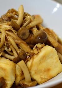 時短♬ご飯が進む一口豆腐ステーキ★
