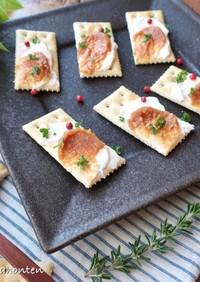 クリームチーズ味噌クラッカー