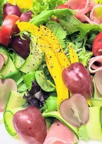 生ハムと葡萄のサラダ