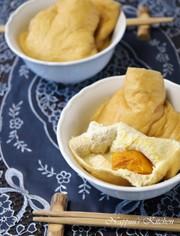 かぼちゃとカマンベールの茶巾煮の写真