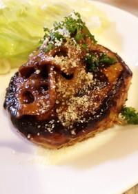 にんにく味噌味の蓮根ハンバーグ