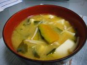 我が家の味噌汁 ♪ かぼちゃ入り ☆の写真