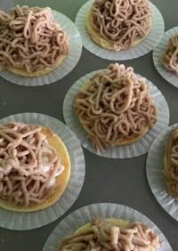 目指せ日本のモンブランケーキ