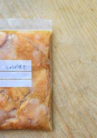 【下味冷凍】鶏胸肉の生姜焼き
