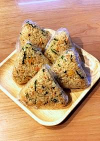 鮭と大葉の玄米おにぎり