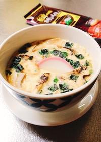 松茸の茶碗蒸し