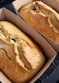 手作り栗ペーストで、栗ケーキ!