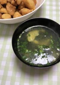 乾燥ワカメとたまごの中華スープ☆彡.。