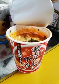 初心者向け蒙古タンメン中本の豆腐スープ