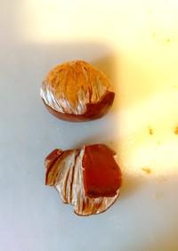栗ごはんの皮の剥き方(3頂点切り)