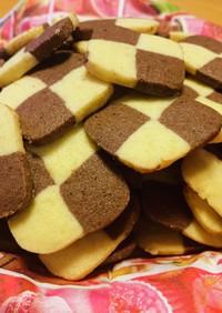 【さくほろクッキー】袋に入れて揉むだけ♪