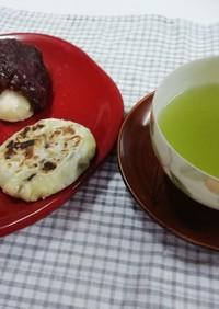 市販の小餅1個で手作り焼き餅と月見餅