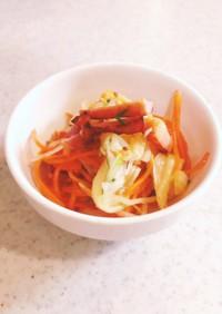 お野菜たっぷり 温野菜サラダ