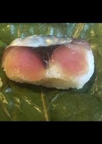 簡単しめ鯖の作り方