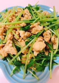 豆苗と鶏ひき肉の和風炒め