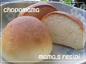 発酵30分♪米粉入り牛乳パン♥*:・°