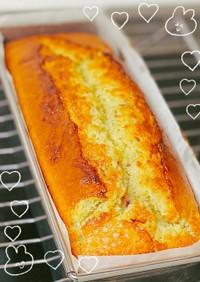 HMで作る〝ぶどうのパウンドケーキ 〟