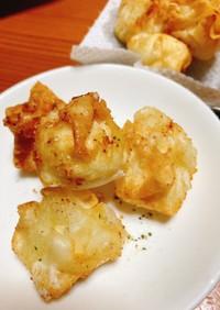 ポテトチーズ揚げワンタン