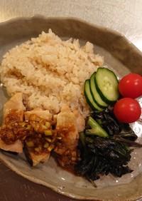 炊飯器でカオマンガイ(金時草添え)