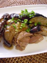 とろける茄子と鶏肉の生姜焼き。の写真