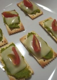 簡単おつまみ!アボカドのチーズクラッカー