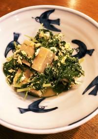 高野豆腐と水菜の卵とじ