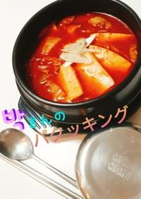 簡単に本場の味!朴さんのキムチチゲ(鍋)
