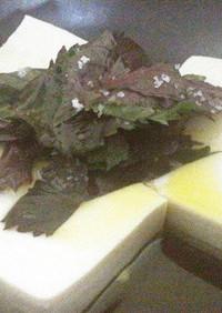 超簡単★オリーブオイルしそ塩豆腐
