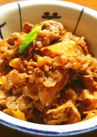 牛肉のしぐれ煮 発酵生姜&発酵玉葱