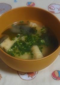 わかめ・油揚げ・豆腐の味噌汁