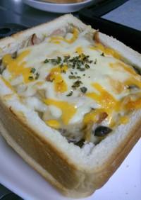 贅沢!!きのことハムのグラタンパン