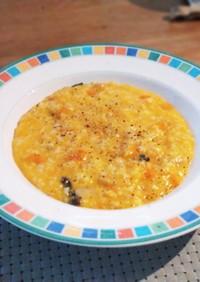 カボチャとチーズの豆乳リゾット