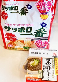 醤油インスタントで酸辣湯麺(覚書)
