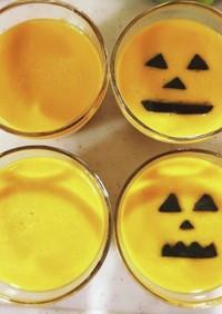 豆乳とかぼちゃのプリン