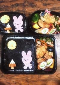 カップル弁当 お月見 キャラ弁 高校生