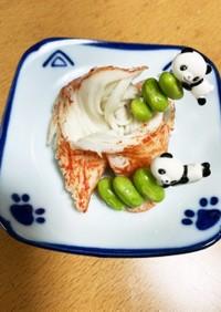 簡単おつまみ ☆カニカマと枝豆を焼くだけ