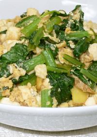 豆腐と小松菜の卵ポン酢炒め