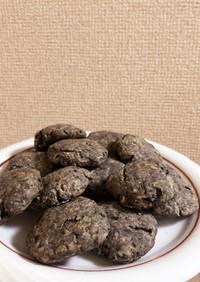 簡単にすぎるHMで黒ごまクッキー